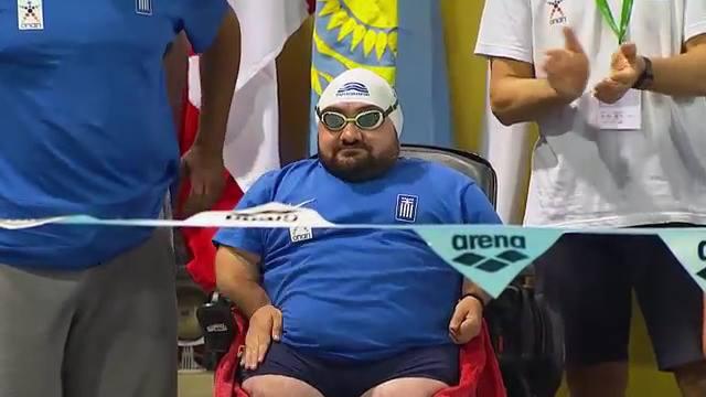 Καρυπίδης Δημήτρης : Ευρωπαϊκό Πρωτάθλημα Όπεν Φουνσάλ Πορτογαλίας.