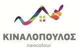 Kinalopoulos